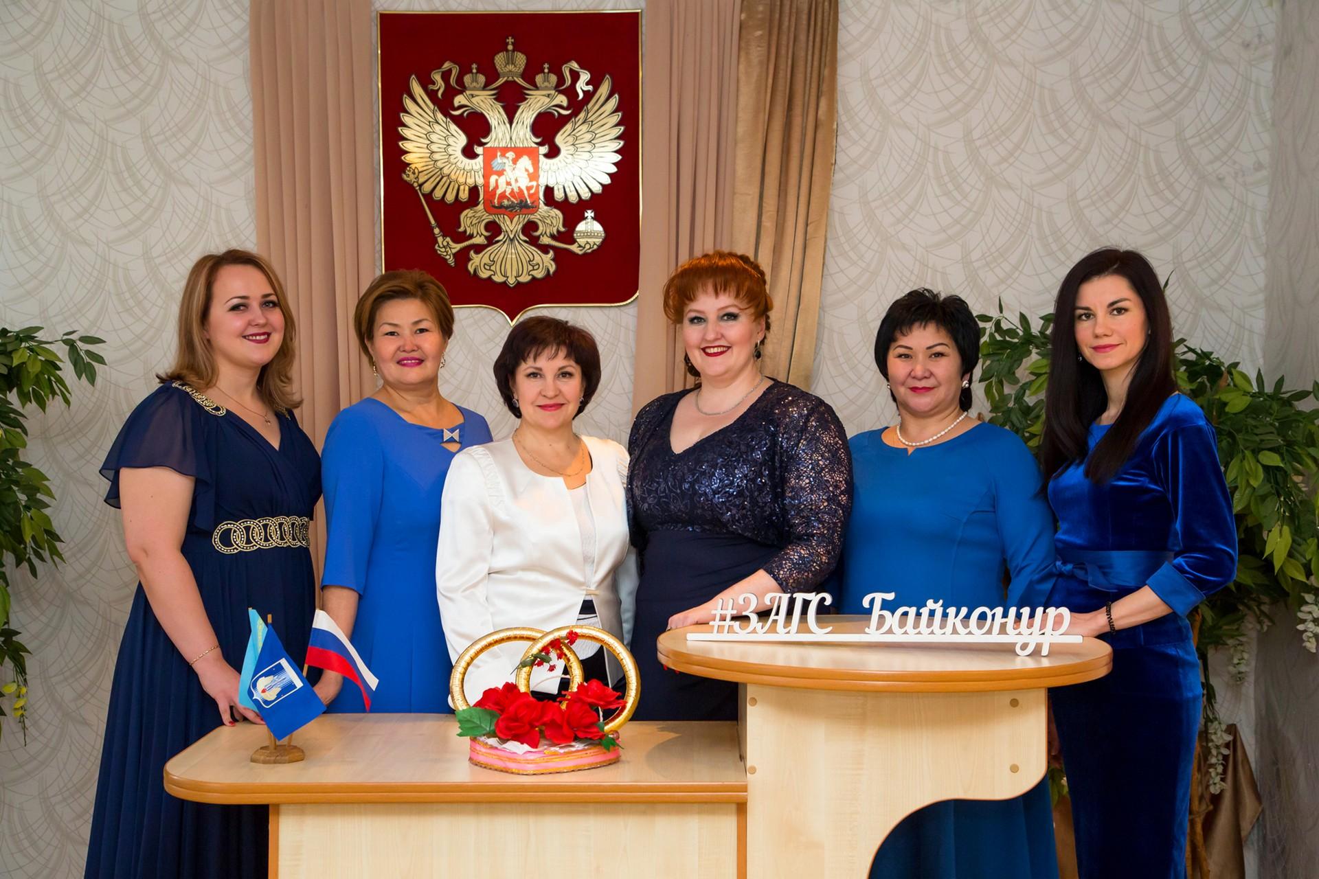 Поздравление главы администрации города Байконура с Днём образования органов ЗАГС