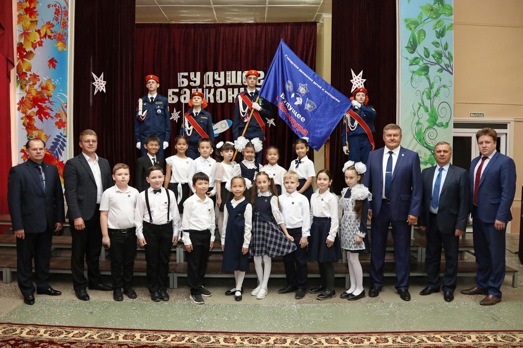 В школах № 3 и № 4 прошли торжественные церемонии приёма в ряды городского движения детей и молодежи «Будущее Байконура»