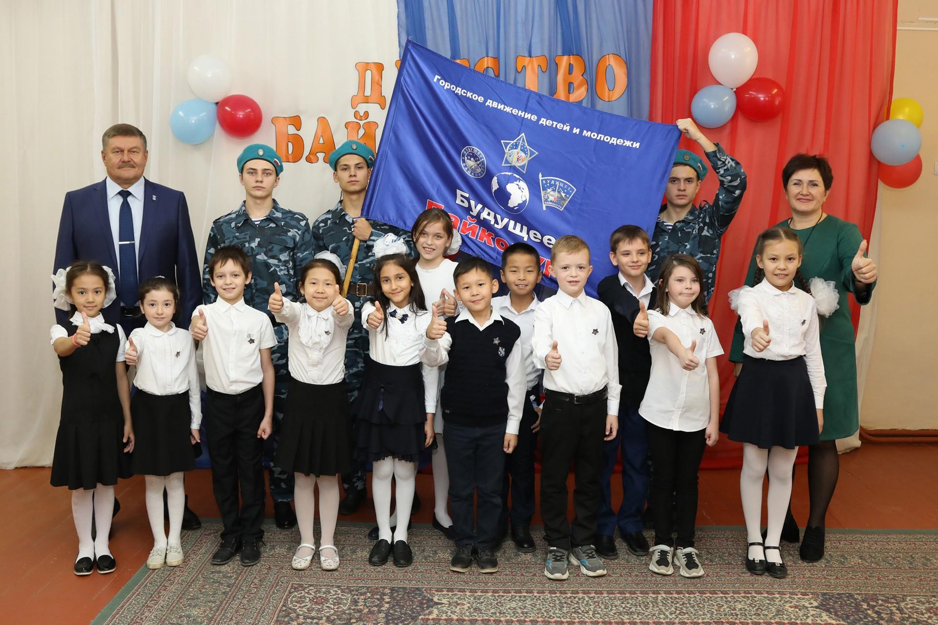 В 15-ой школе и Международной космической школе прошли торжественные церемонии приёма в ряды городского движения детей и молодежи «Будущее Байконура»