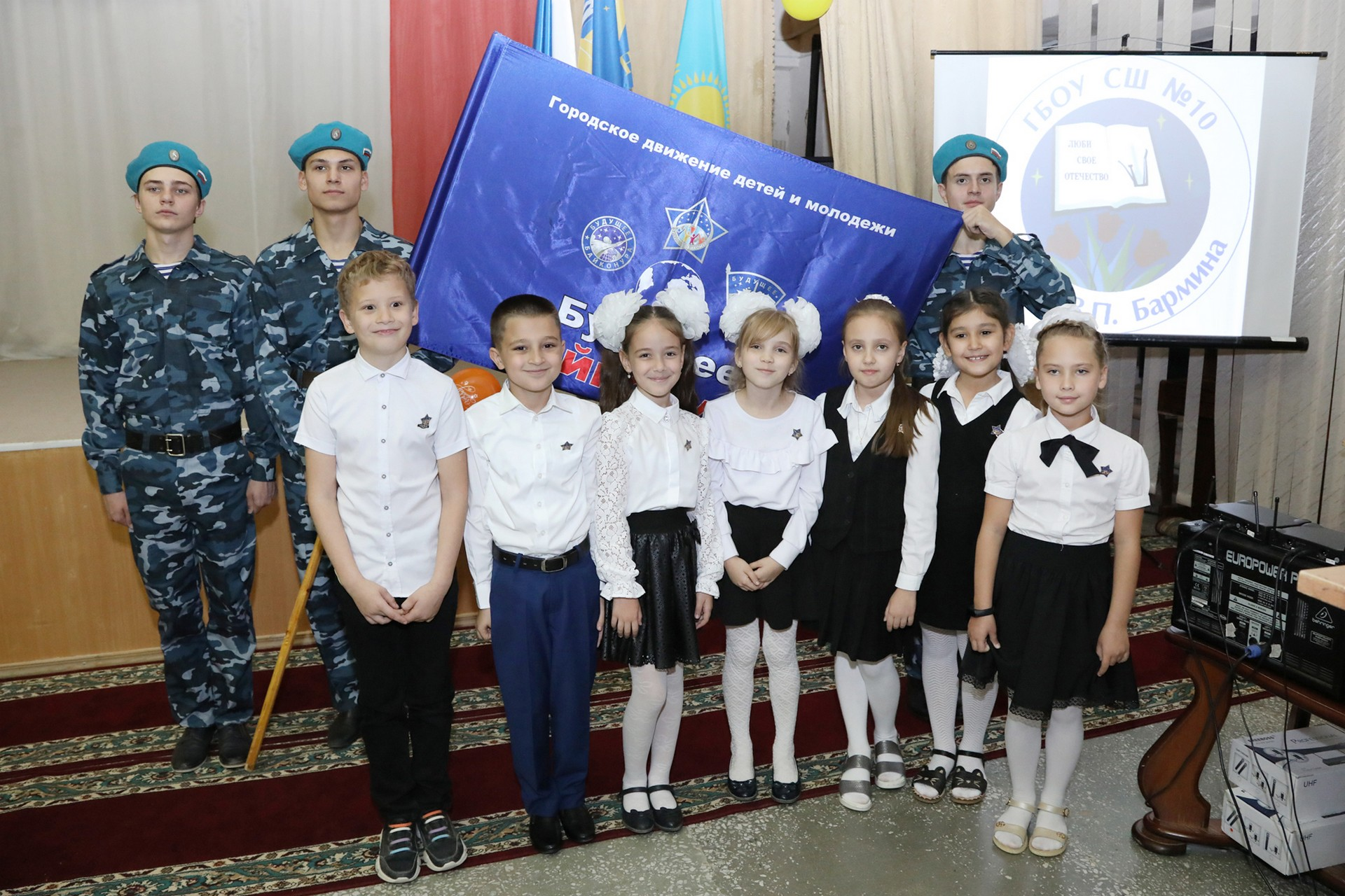 Ряды городского движения детей и молодежи «Будущее Байконура» пополнились ребятами из школы №7 и № 10