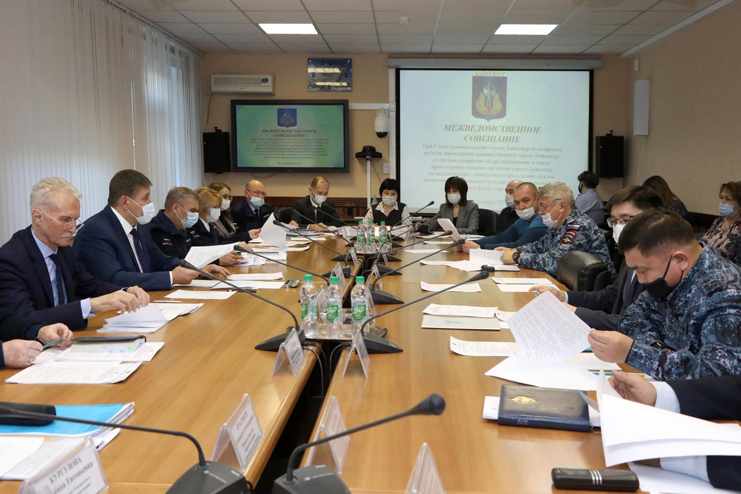 Администрацией города Байконура проведено межведомственное совещание по вопросам незаконного проживания граждан в квартирах города