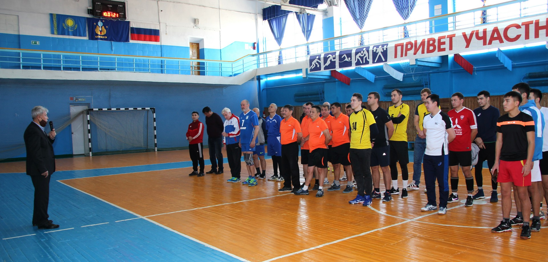 Завершился чемпионат города Байконура по волейболу среди мужских команд