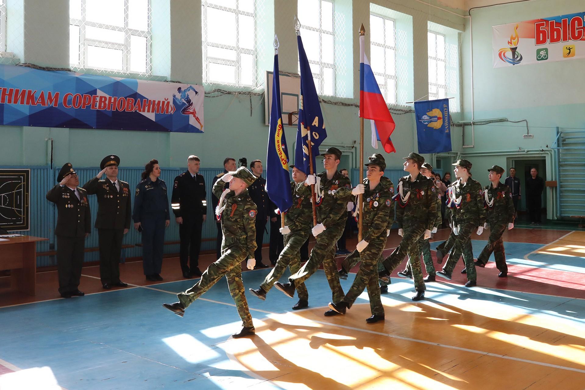В учебных заведениях города прошли военно-патриотические соревнования.