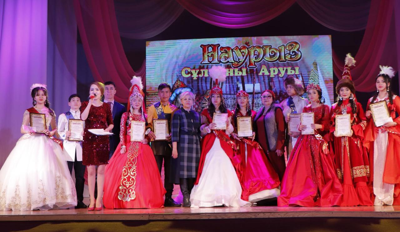Объявлены победители городского конкурса на звания «Краса Наурыза-2021 и «Султан Наурыза-2021»