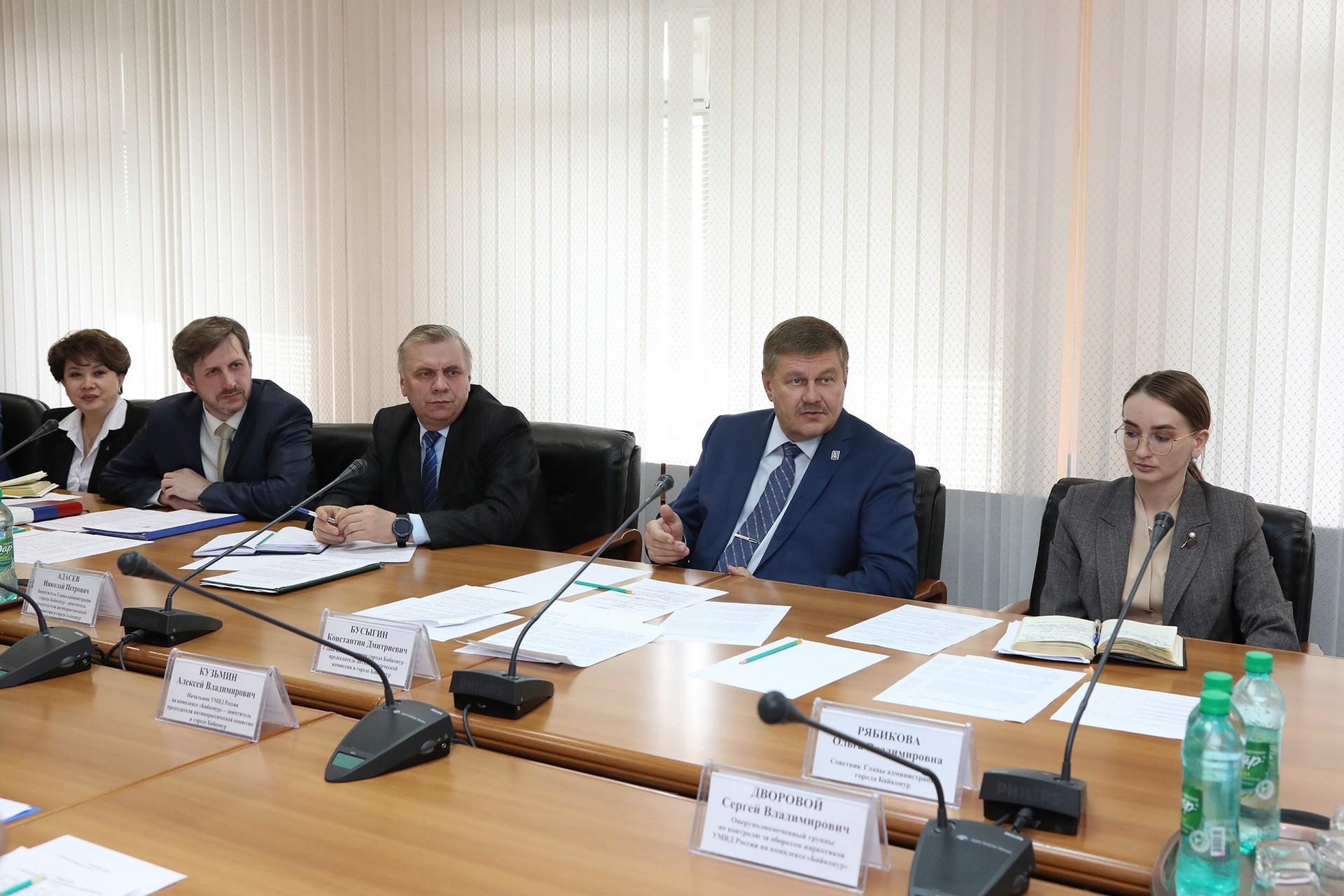 В администрации города Байконура состоялось заседание антинаркотической комиссии