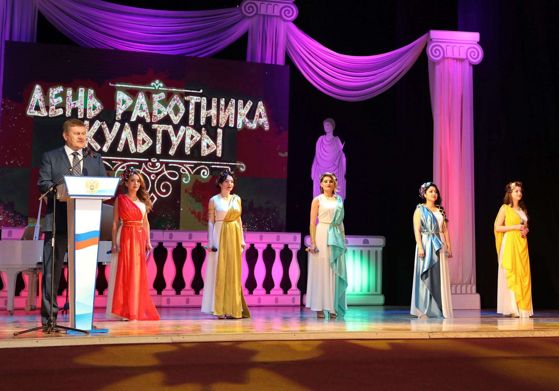 В Байконуре отметили День работника культуры