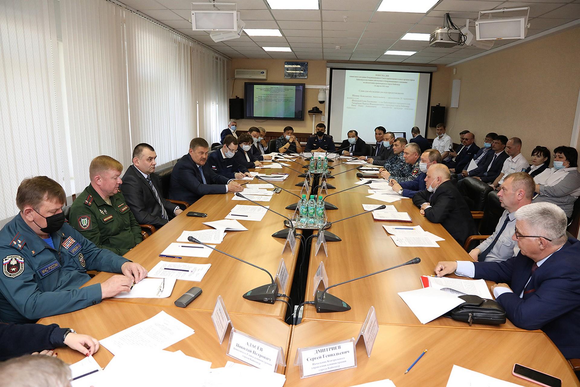 На заседании Координационного Совета правоохранительных органов рассмотрены итоги работы по поддержанию правопорядка в городе Байконуре за 2020 год