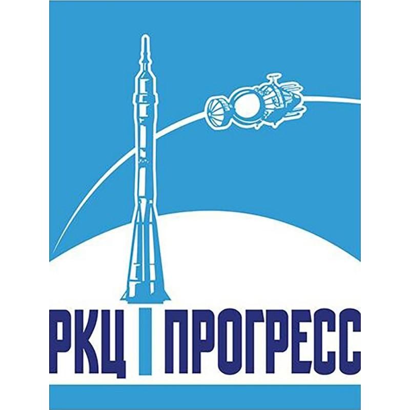 Поздравление главы администрации города Байконура с юбилеем байконурского филиала Ракетно-космического центра «Прогресс»