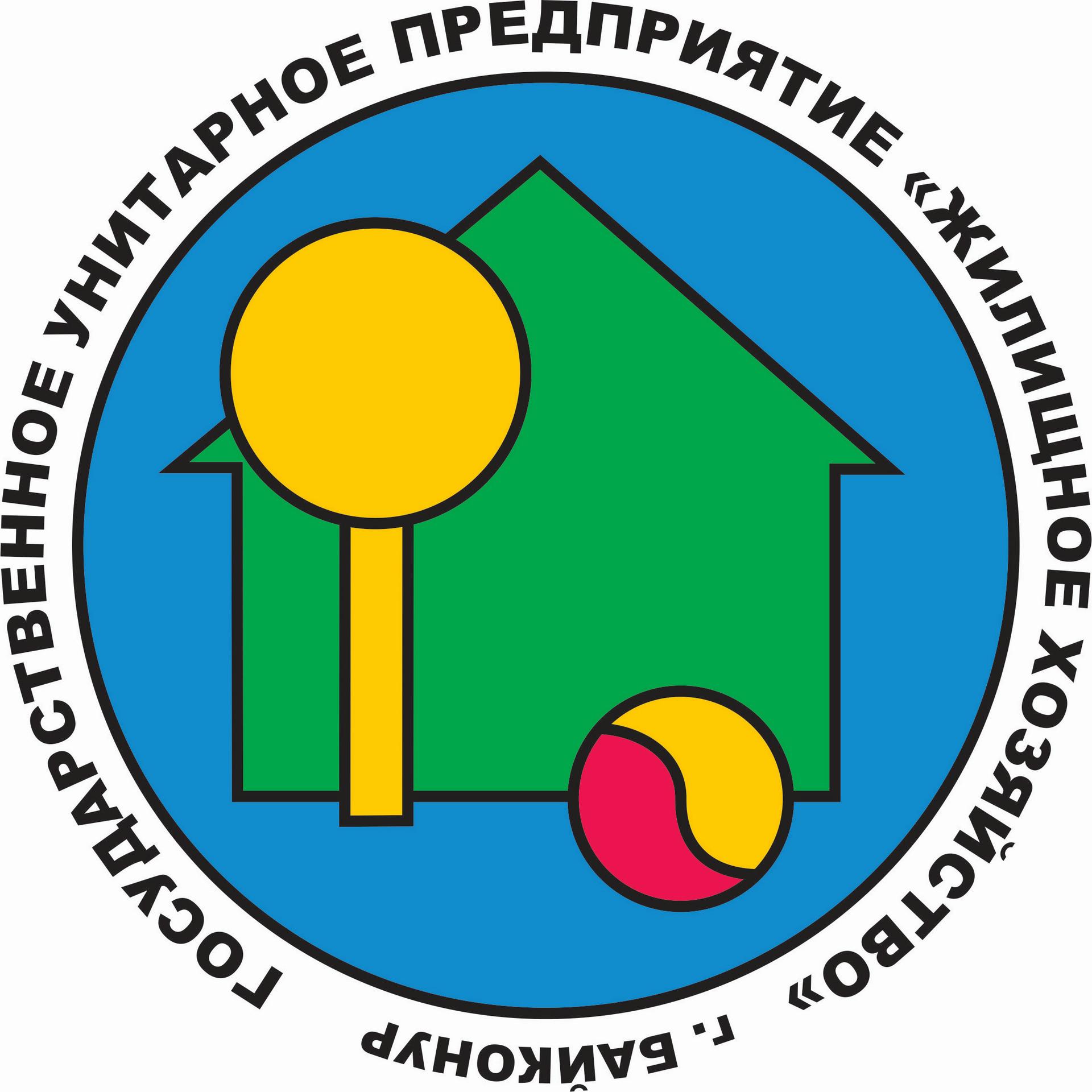 Поздравление главы администрации города Байконура с днём образования ГУПЖХ