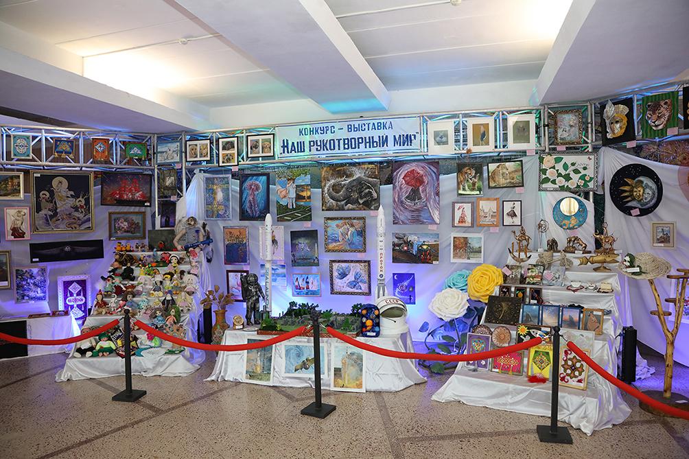Состоялось открытие конкурса-выставки «Наш рукотворный мир»