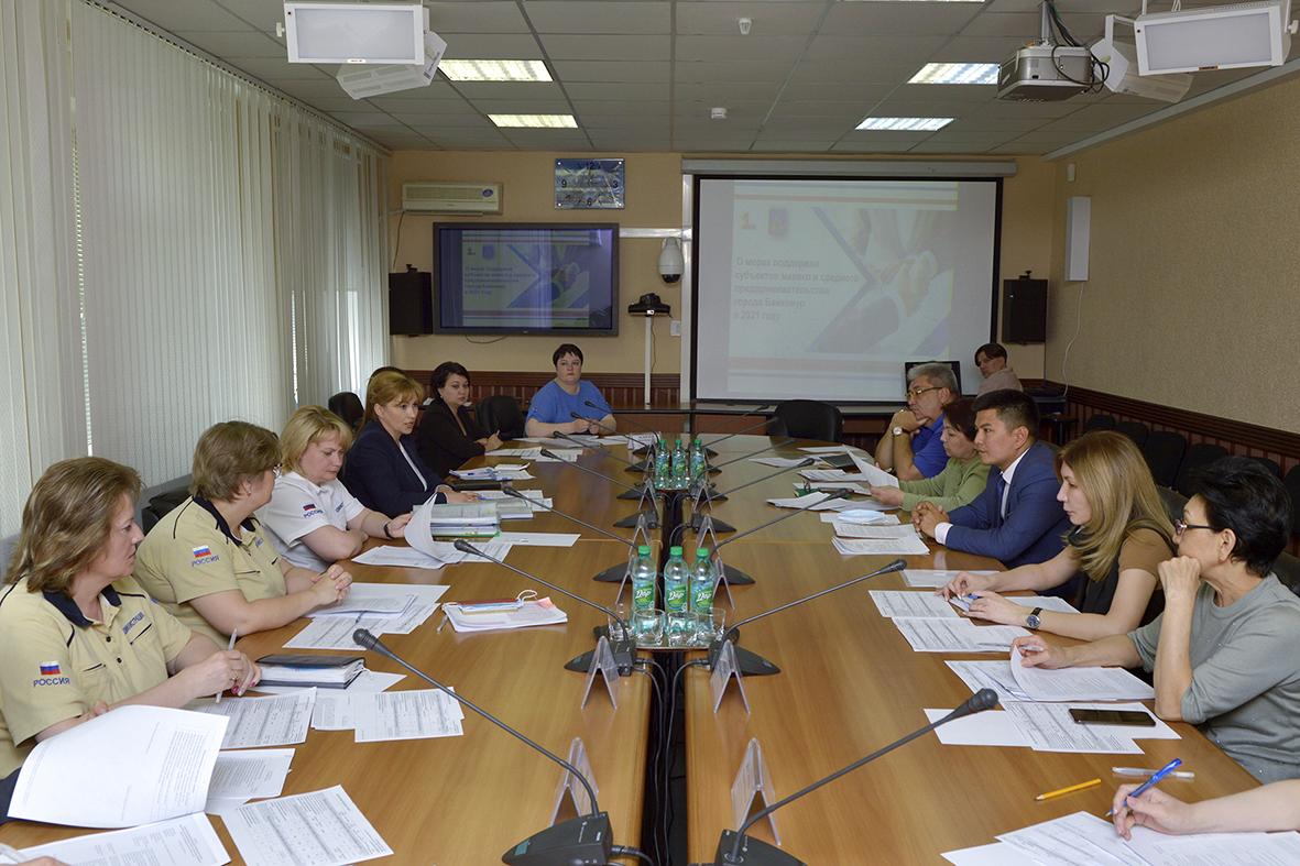 Состоялось заседание Комиссии по развитию и поддержке малого и среднего предпринимательства на территории города Байконура