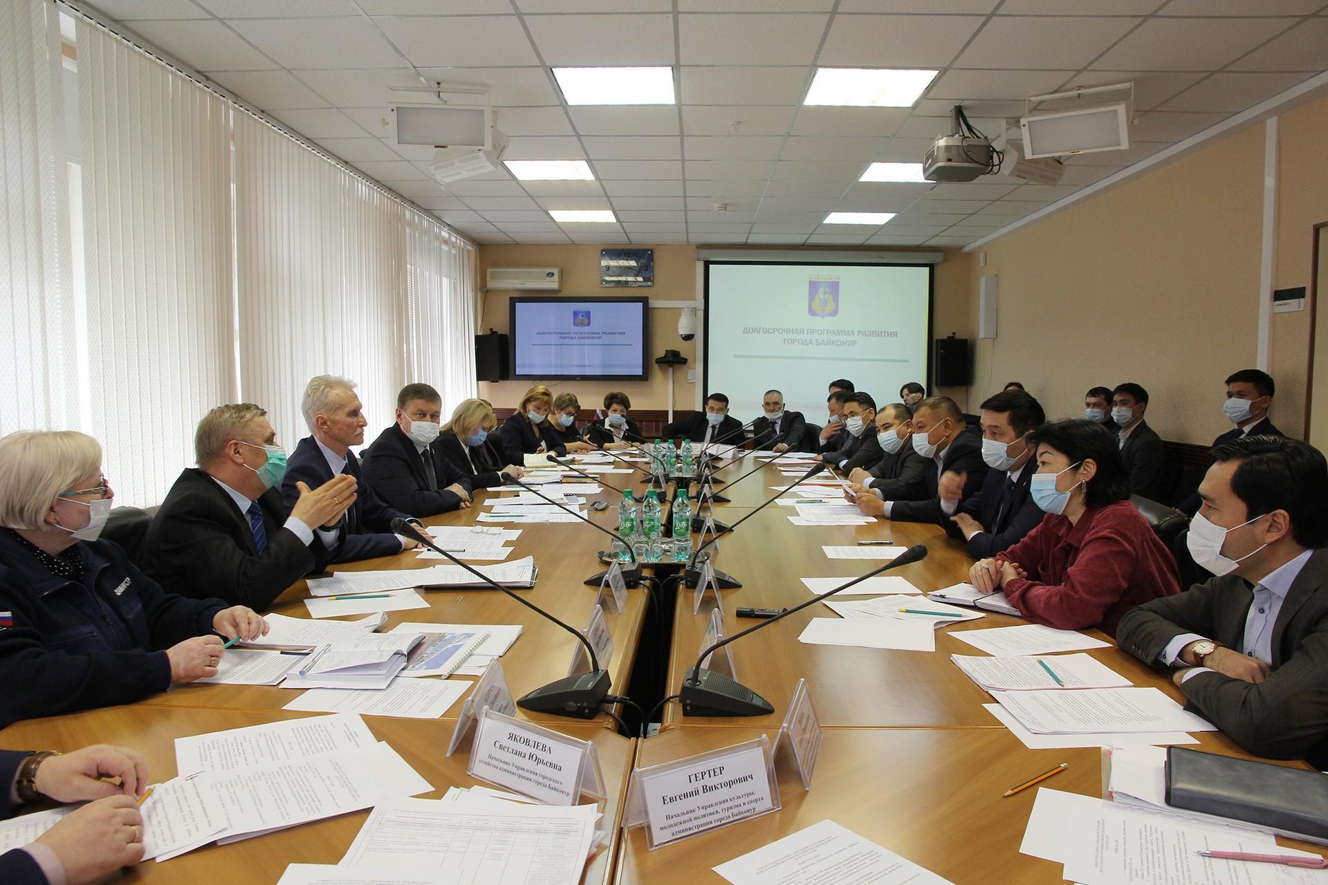 Состоялась встреча по Долгосрочной программе развития города