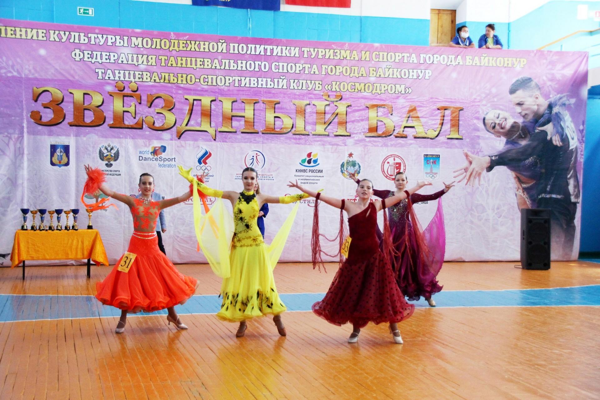Состоялось городское первенство по танцевальному спорту