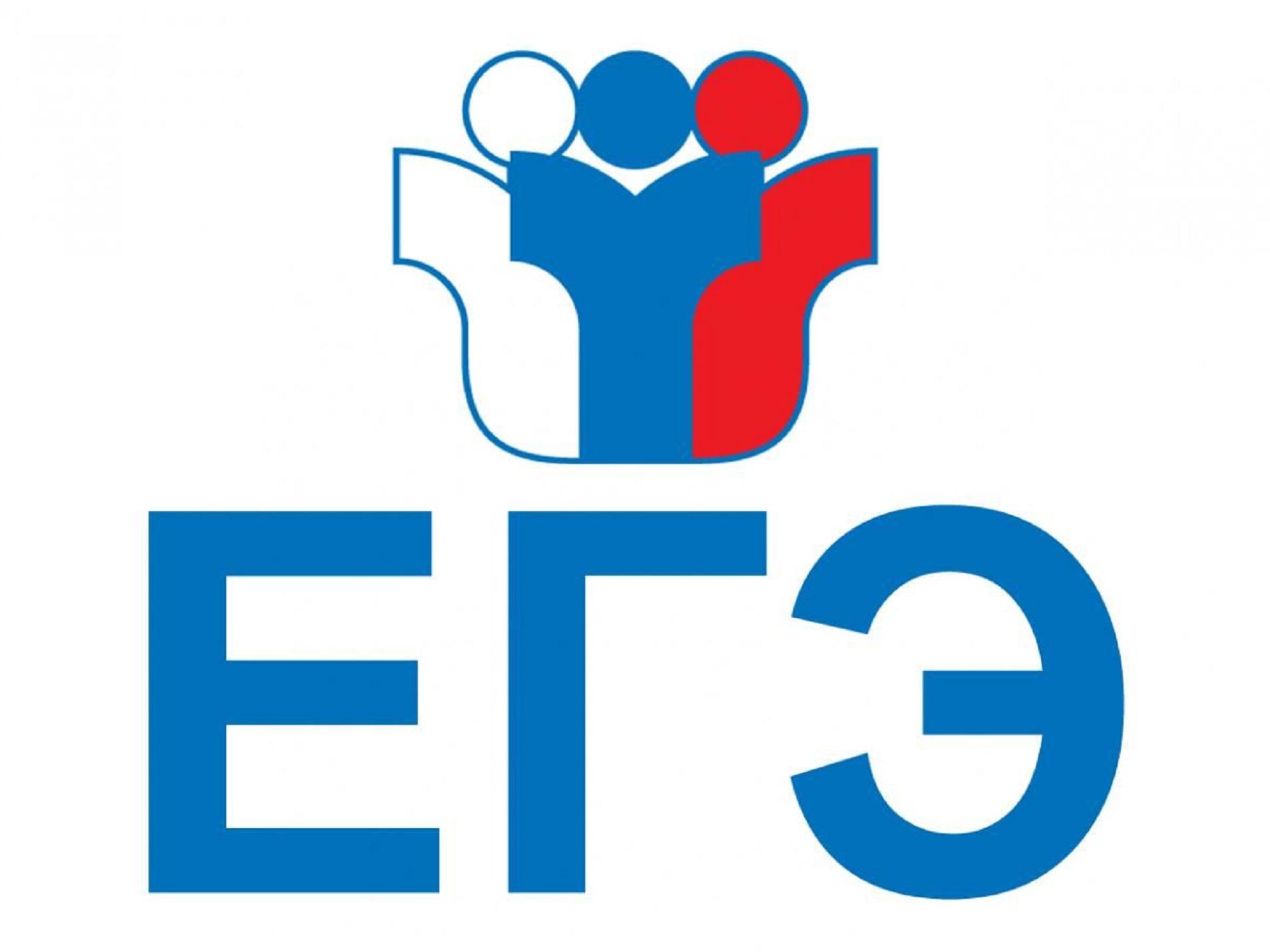 В Байконуре подведены итоги кампании ЕГЭ-2021