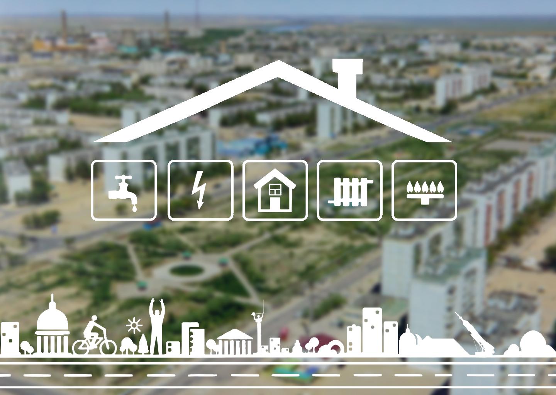 О реализации государственной программы «Жилищно-коммунальное хозяйство и обеспечение качественными жилищно-коммунальными услугами жителей» в первом полугодии 2021 года