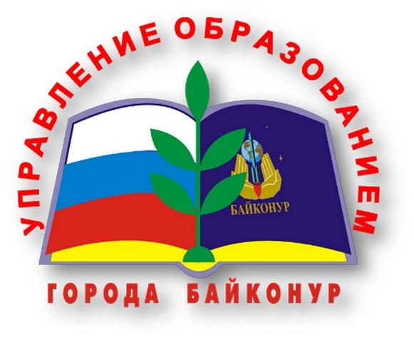 О выполнении государственной программы «Реализация образовательных программ и иных мероприятий в сфере образования» в первом полугодии 2021 года