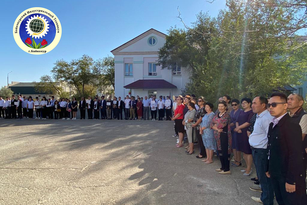 День знаний в Байконурском индустриальном техникуме.