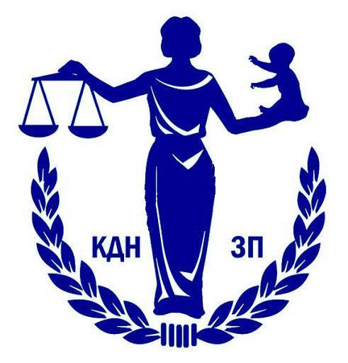 Комиссией рассмотрены административные материалы и актуальные вопросы по защите прав несовершеннолетних