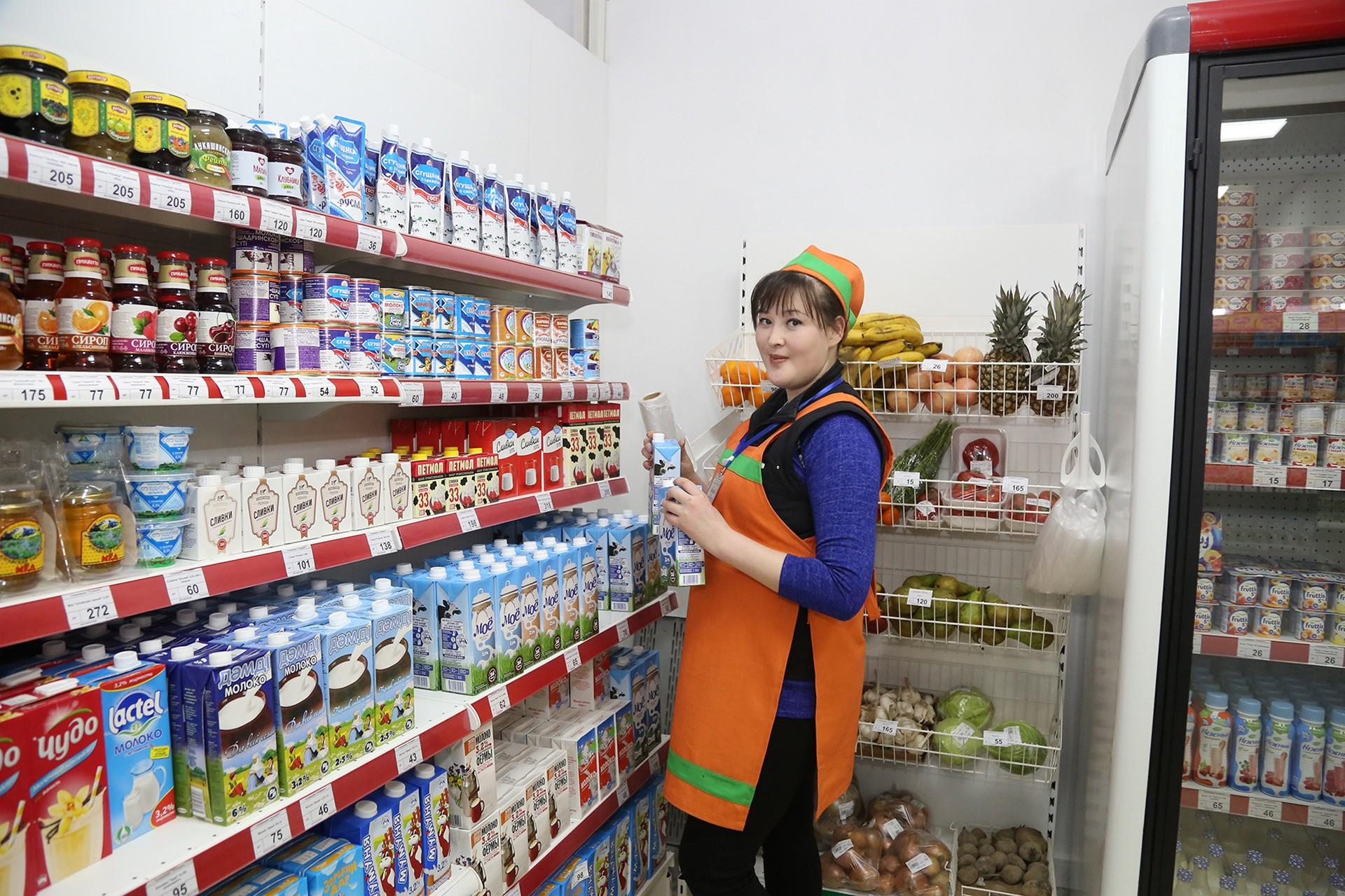В магазинах города проведен еженедельный мониторинг цен на социально значимые продовольственные товары