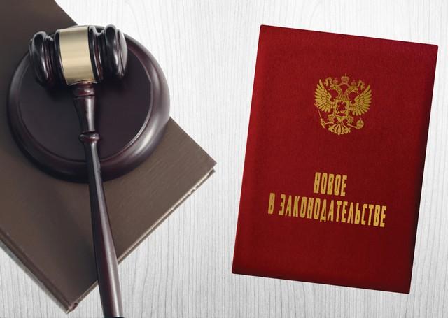 Информационное сообщение для участников алкогольного рынка о прекращении выдачи бланков лицензии