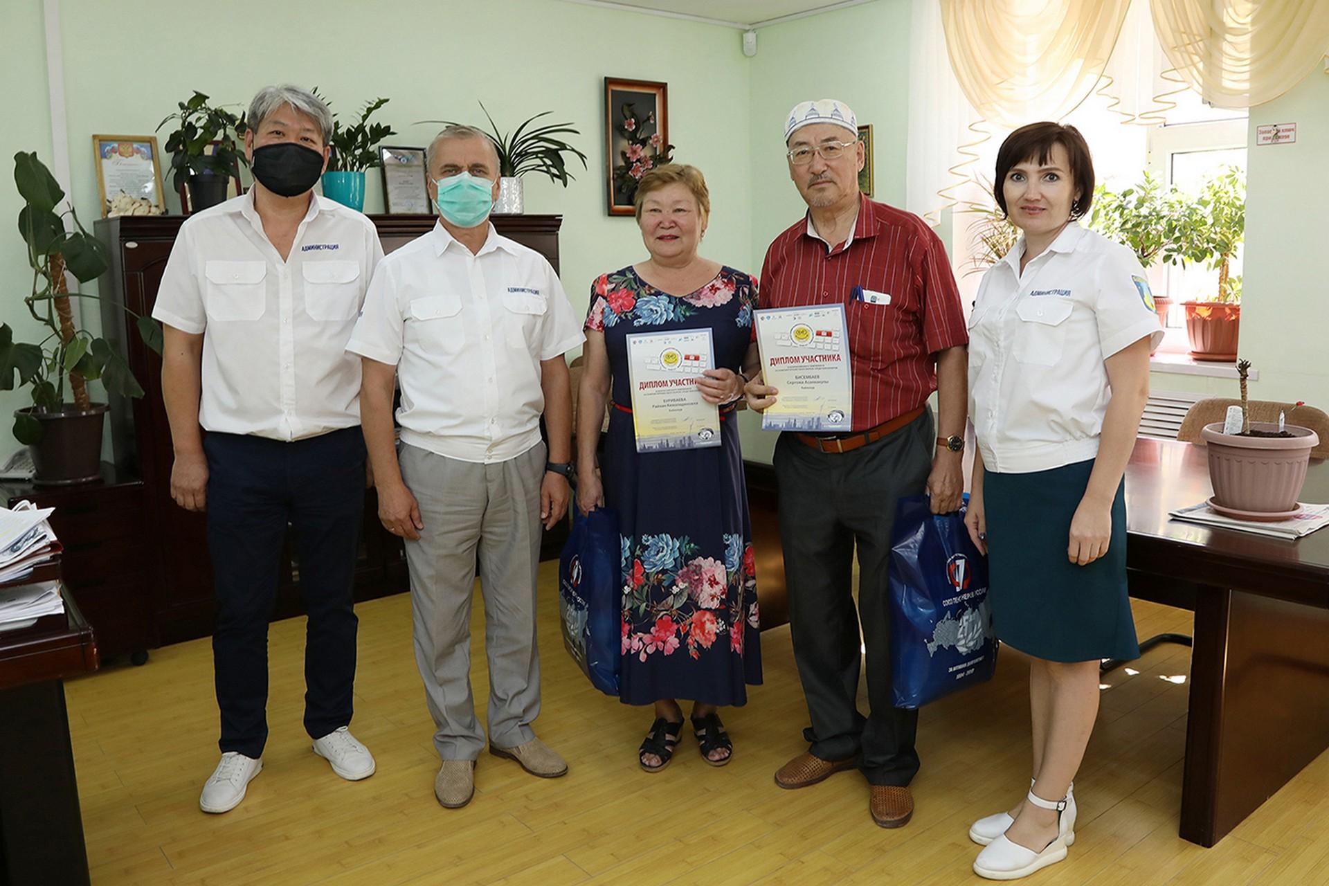 Состоялось награждение участников XI Всероссийского чемпионата по компьютерному многоборью среди пенсионеров