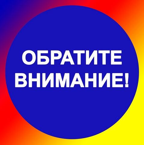 Объявлен конкурс на лучшее новогоднее оформление предприятий торговли, общественного питания и бытового обслуживания города Байконура