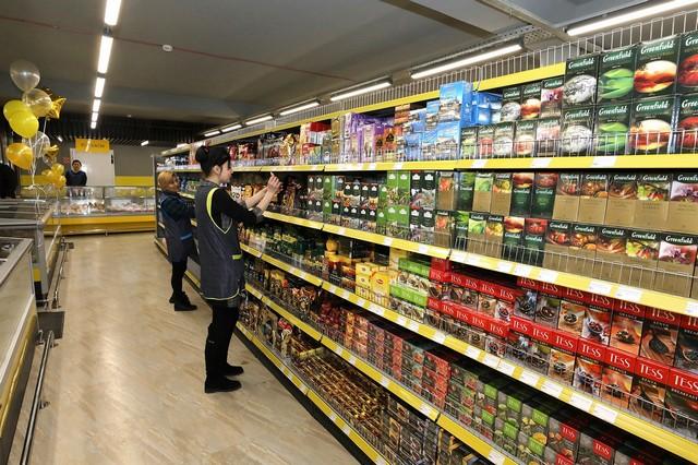 12 октября 2021 г. в магазинах города проведен еженедельный мониторинг цен на социально значимые продовольственные товары