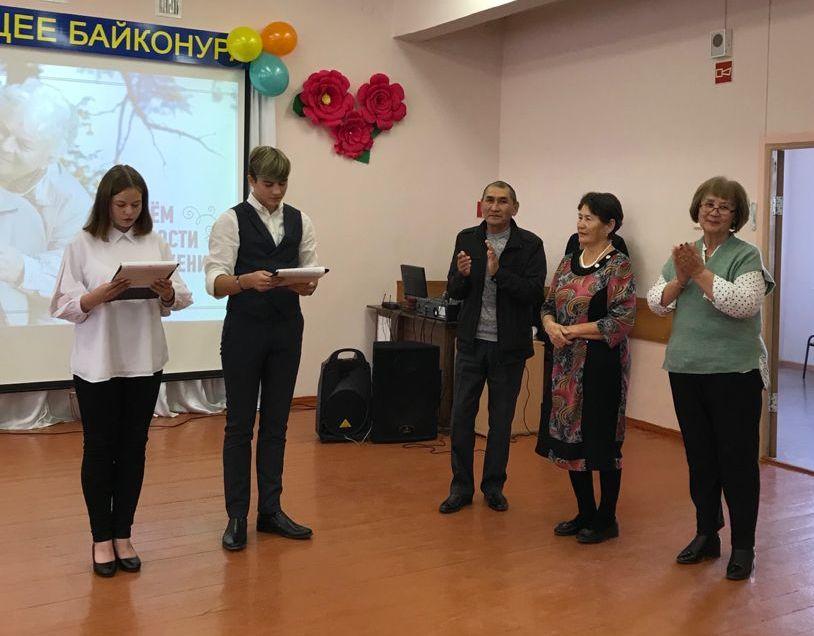 В Байконурском индустриальном техникуме прошел «День добра и уважения»