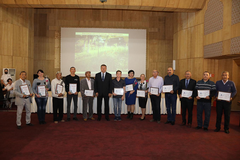 Награждены победители ежегодного городского конкурса «Оазис Байконура»